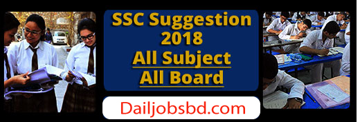 SSC Suggestion 2018 All Subject BY Dailyjobsbd